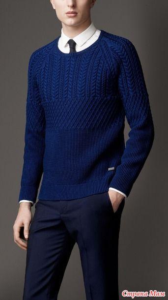 Простой Пуловер Мужской
