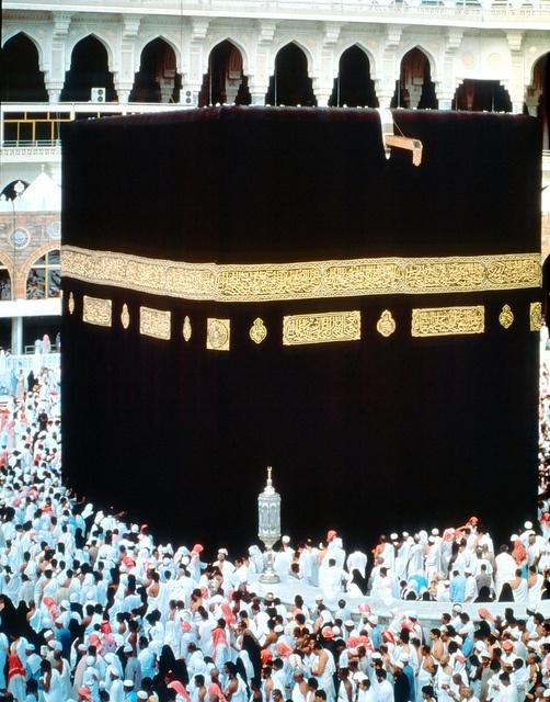 Holy Kaaba in Mecca, SAUDI ARABIA