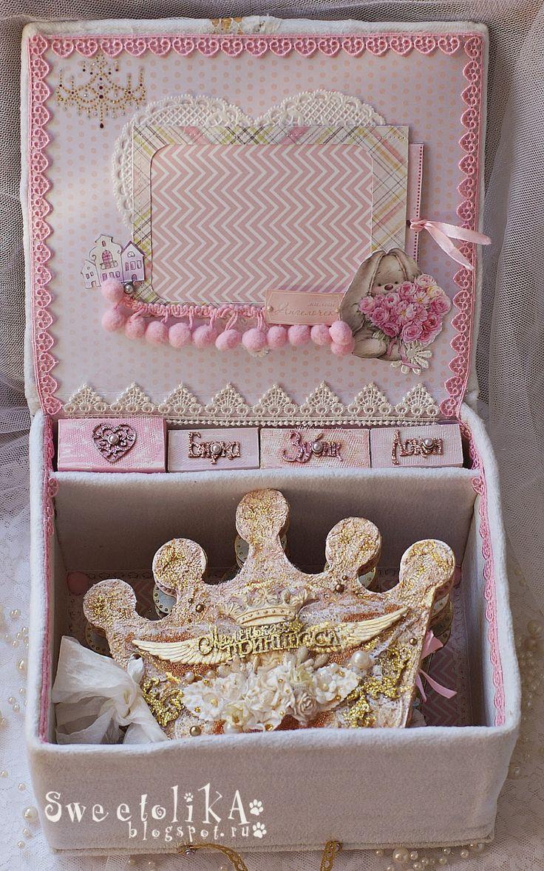 Keep calm and craft on: Золотой альбом маленькой принцессы и первые сокровища :)