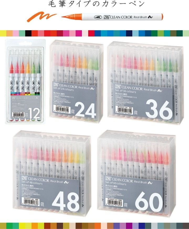 Cheap Zig Kuretake Buy Quality Watercolour Pen Directly From