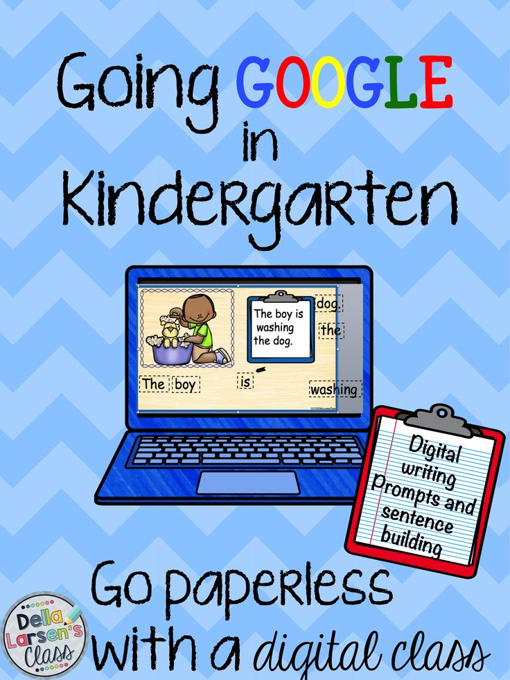 Google Classroom Sentence Building for Kindergarten Google Classroom for kindergarten. Are you going 1:1? This digital writing prompt is the perfect way to embrace technology and access digital publishing. For use in Google Classroom.