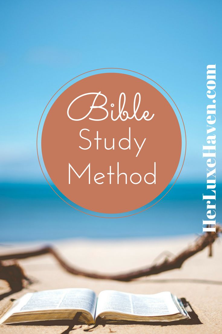 Stuck in a rut? Here is some Bible Study Hacks
