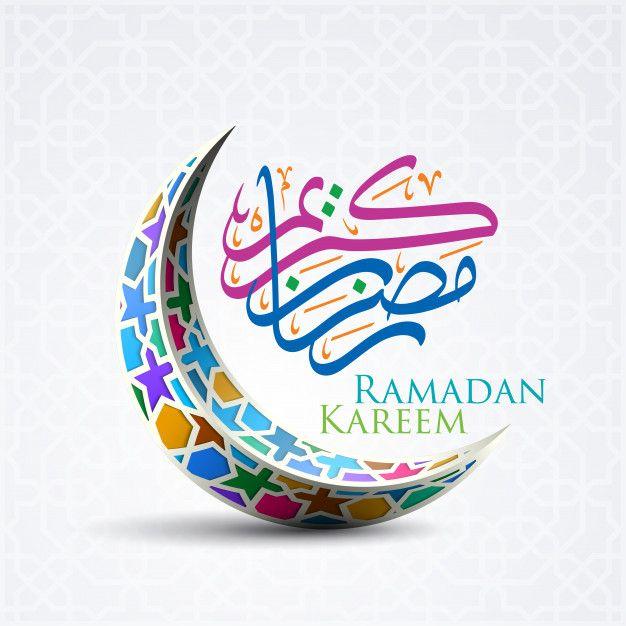 Ramadan Kareem Arabic Calligraphy Ramadan Kareem Ramadan Islamic Cartoon