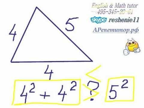 Репетитор школьникам и студентам заочникам онлайн решение треугольников. Теперь можно было начать производство керосина, или «новой камфины», как называл керосин Лукасевич.