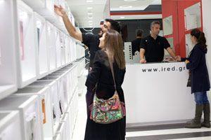 Ηλεκτρονικά Εργαστήρια Επισκευών - ired.gr