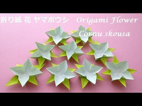 折り紙 カサ 立体 1枚の折り方(niceno1)Origami Umbrella use one sheet of paper - YouTube