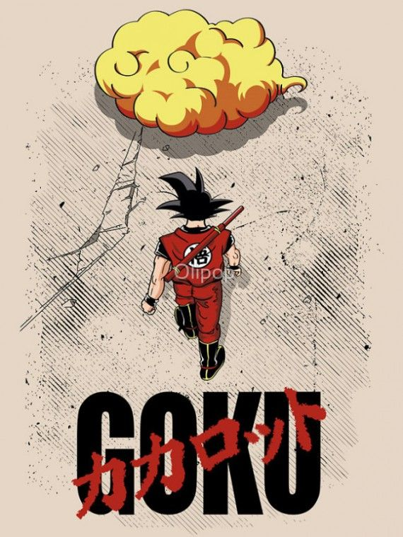 Les meilleures parodies de l'affiche du film d'animation Akira - Visit now for 3D Dragon Ball Z shirts now on sale!