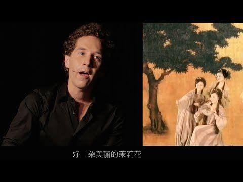 Mo Li Hua by Nico Gabet (https://www.facebook.com/nicogabet)