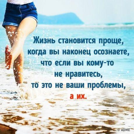 | Креатив - AdMe.ru | Постила