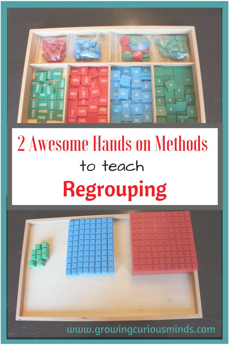 2 Awesome Methods to teach regrouping www.growingcuriousminds.com