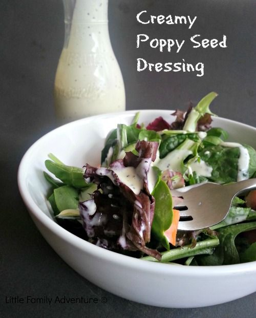 The right dressing takes your salad from ordinary to spectacular! This Poppy Seed Salad Dressing will elevate any ordinary salad to WOW!