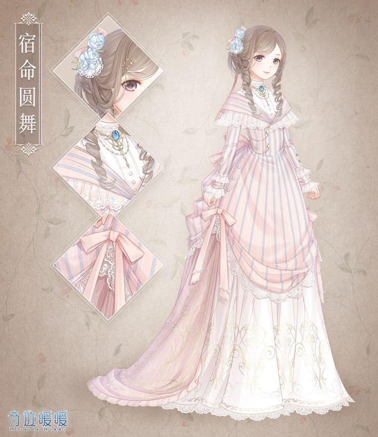 Lucina's mother(Mrs. Feng Laing)trying to look cute even tho she's the devil