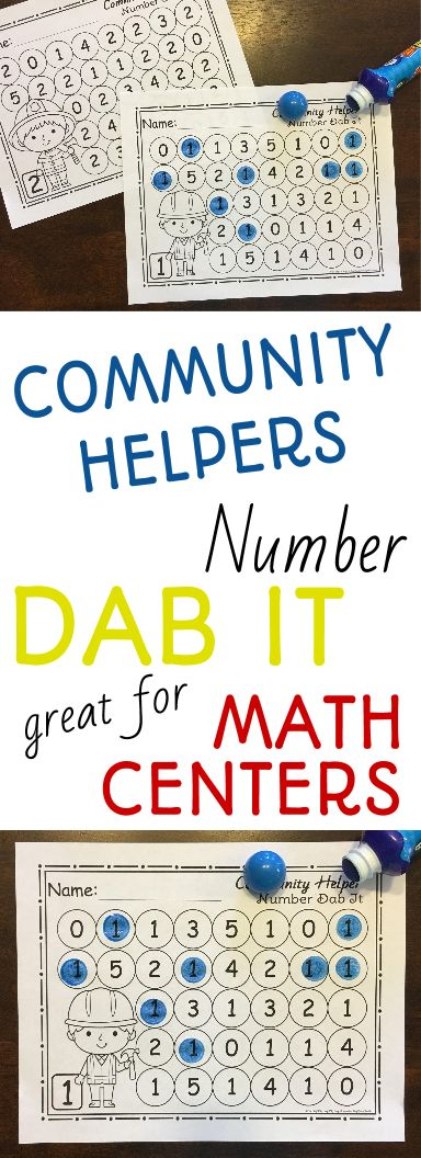 My kids love using bingo markers!  Add these engaging number (0-25) dab it worksheets to the math center during you community helpers unit!