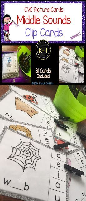 Clip Cards | CVC Words | Middle Vowel Sounds | Reading | Kindergarten | 1st grade | clothespin activities