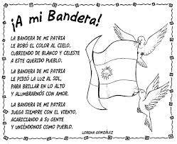 SOL DE LA BANDERA ARGENTINA PARA COLOREAR - Buscar con Google