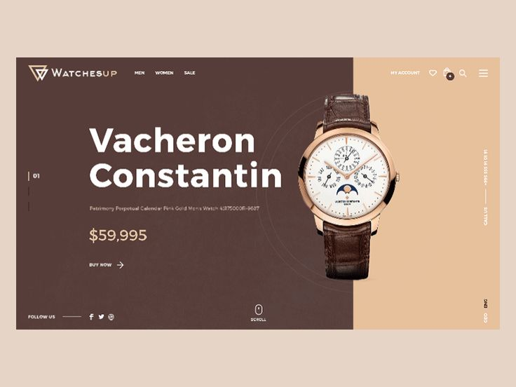 E-commerce shop by Giga