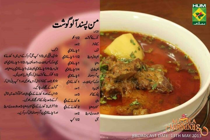 Chocolate Biscuit Recipes By Shireen Anwer