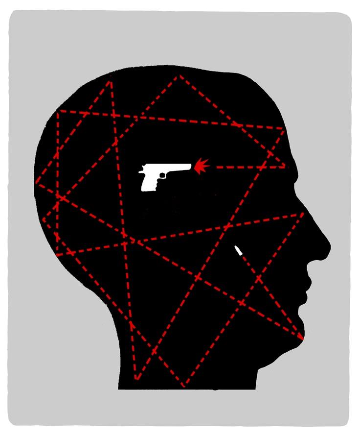 Contagio della non-persona: artigianato osceno | La matanza de Breivik