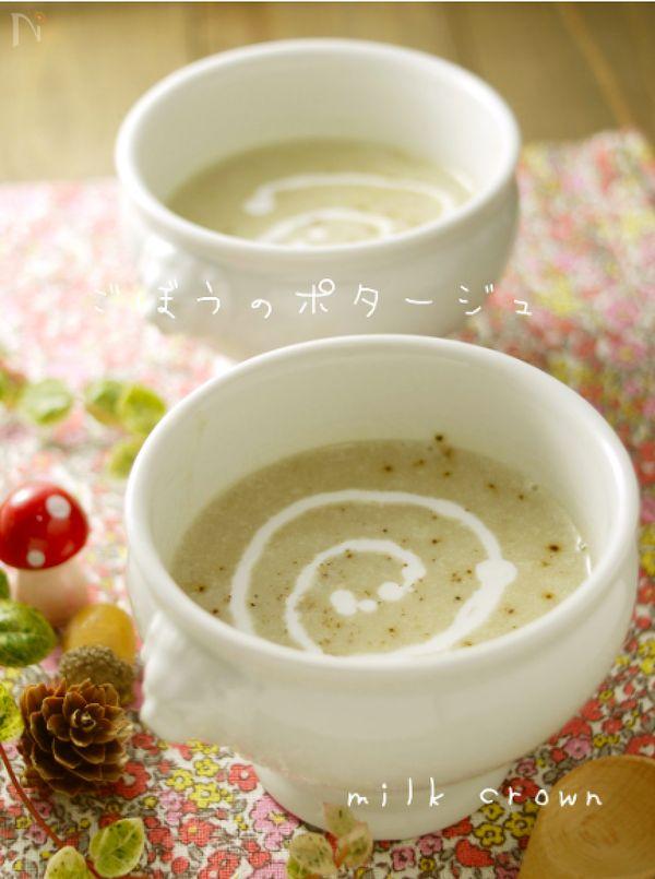 食物繊維の豊富なごぼうは、血糖値の正常化や便秘の改善、大腸ガンの予防など毎日取り入れたい食材の一つ。美容や冷えの予防に♬    <このレシピの生い立ち>  友達と一緒に行ったフレンチで、食べたスープに近づけようと試行錯誤したスープです。