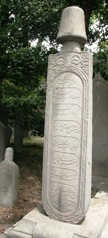 kitabe arşiv osmanlı mezar taşları kültür tarihi çalışmalarımız