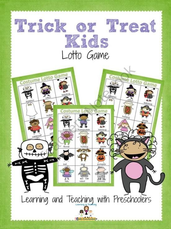 Trick or Treat Kids Lotto Game from Teaching Preschoolers on TeachersNotebook.com (13 pages)  - Lotto games are perfect for teaching children to recognize images and strengthen vocabulary skills.  Lotto games also build social skills by taking turns.