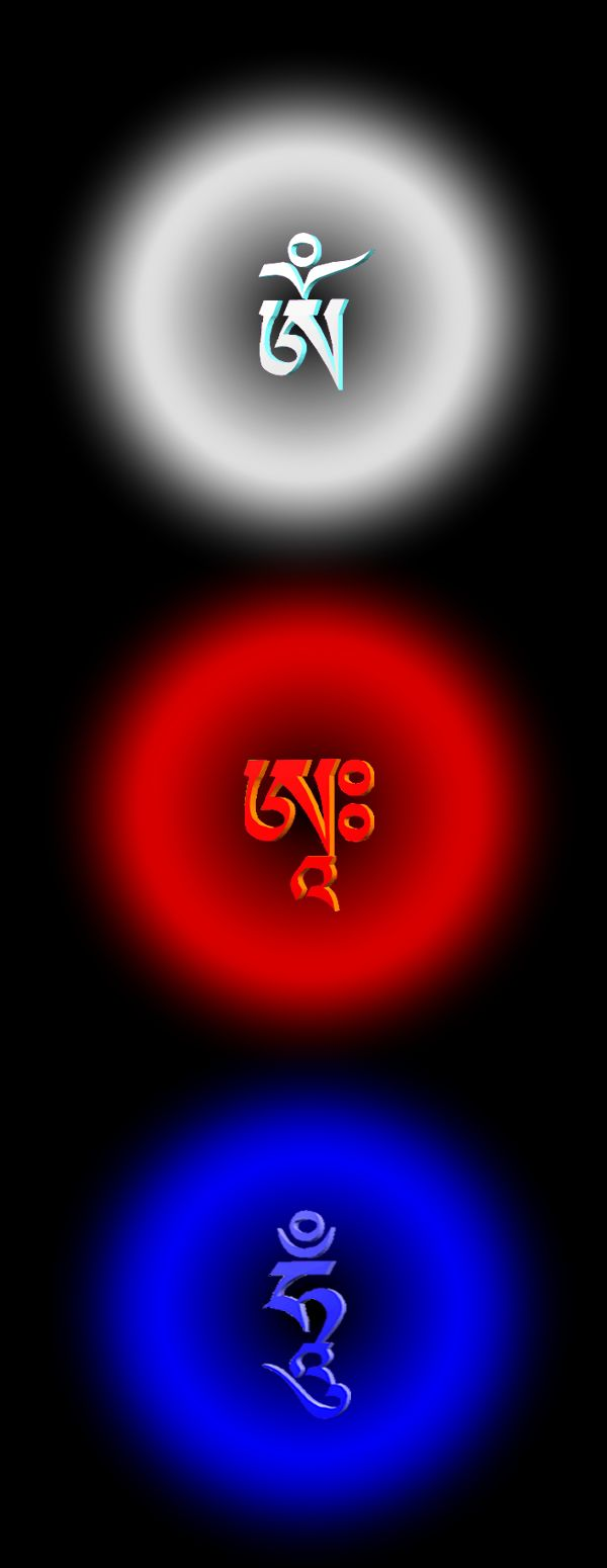 The Tibetan Buddhist Chant of Om ah Hum