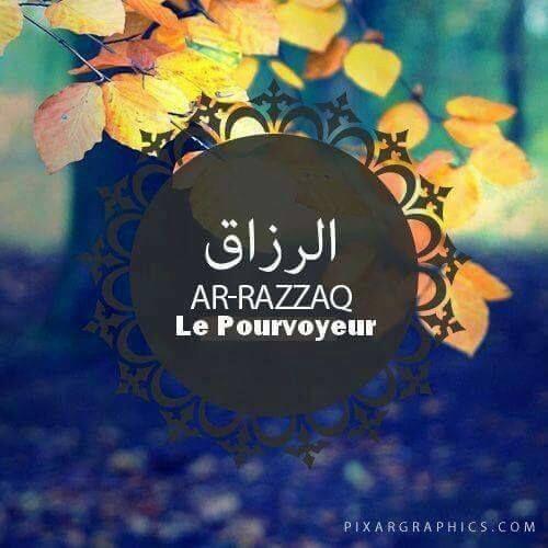 Ar-Razzaq, Le Pourvoyeur