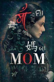 Mom (2017) Full Movie Free Download Watch Online HD. Mom Movie Free Download. Mom Movie Watch Online Free. Mom Full Movie Download HD. Mom Full Movie Watch Online HD. Download Mom Movie Watch Online.