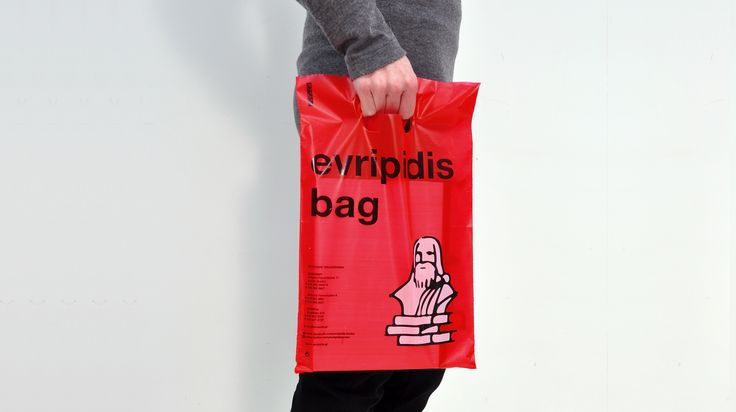 EVRIPIDIS Bookstores