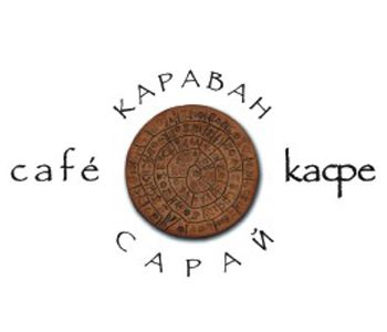 The name and logo of the cafe