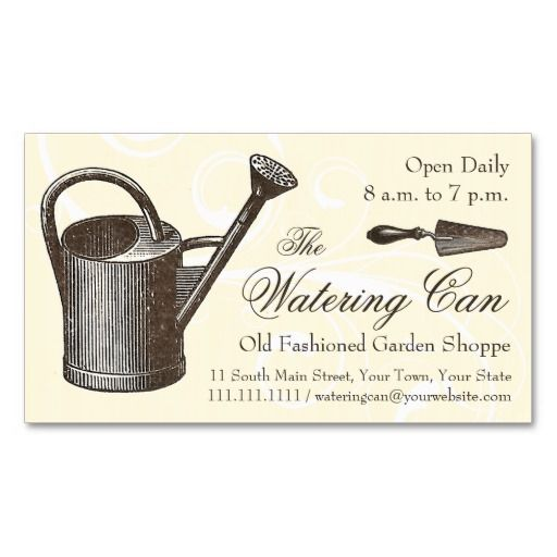 vintage style florist or garden shop gardening business card