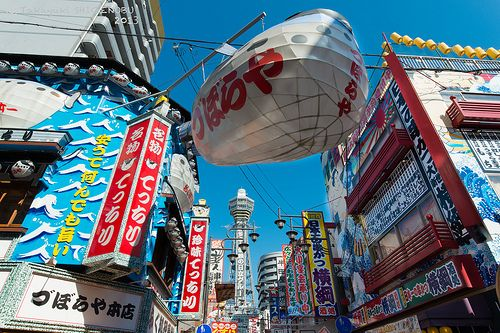 Shinsekai (New world)