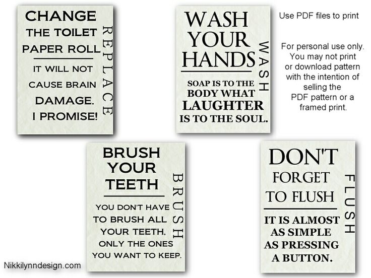 printables for bathroom | Printable Bathroom Wall Art
