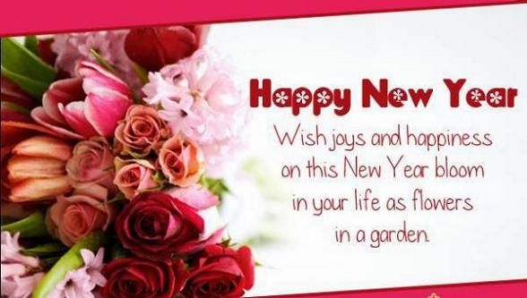 romantic happy new year 2016 greetings cards for sister in law