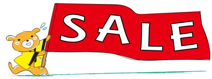 セールのお知らせ 「SALE」の旗を持って走る犬 イラスト