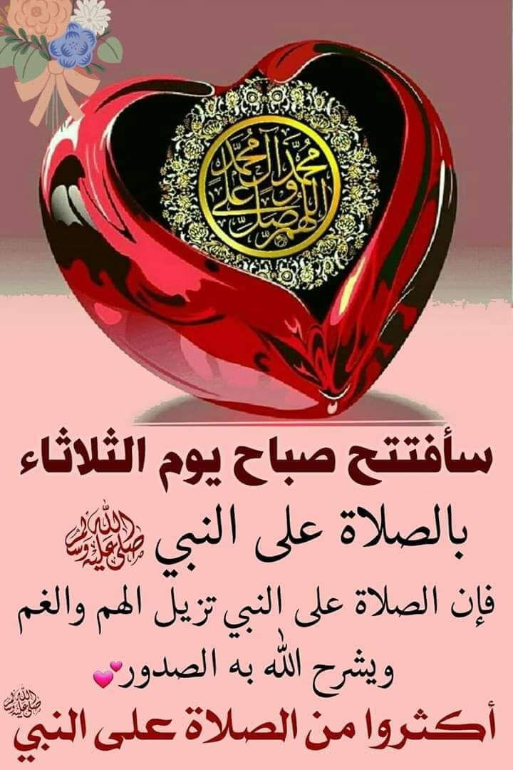 Pin By Ummohamed On اسماء الله الحسنى Ashtray
