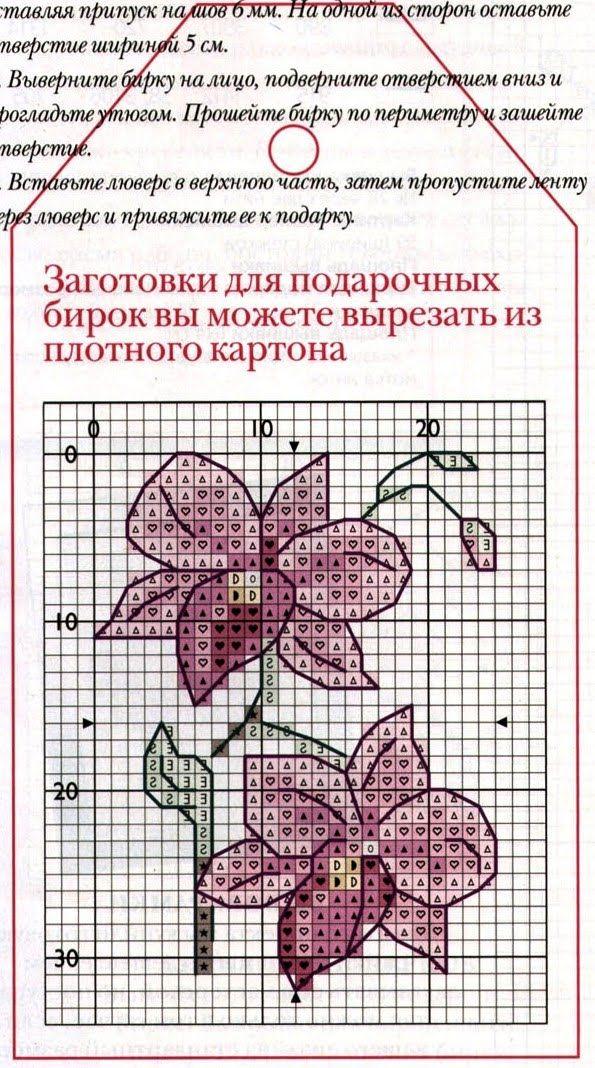 Ponto cruz - orquídea