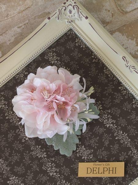 桜色のコサージュ2way(ケース付き) 【アーティフィシャルフラワー】【成人式・卒業式・入学式・結婚式】