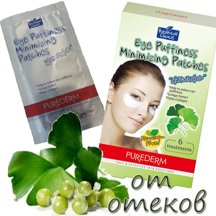 "Корейская маска Eye Puffiness Minimizing Patch ""GINKGO"" [Purederm]"