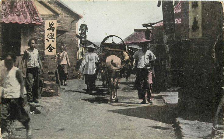 Vintage Lithographed PC; A Street in Chefoo, China