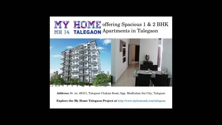 1 & 2 BHK Residential Projects at My Home Talegaon in Talegaon Dabhade Pune