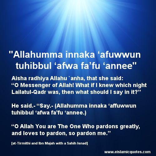Dua for Laylatul Qadr | Islamic Quotes about Ramadan and Laylatul Qadr  http://www.eislamicquotes.com/dua-for-laylatul-qadr/