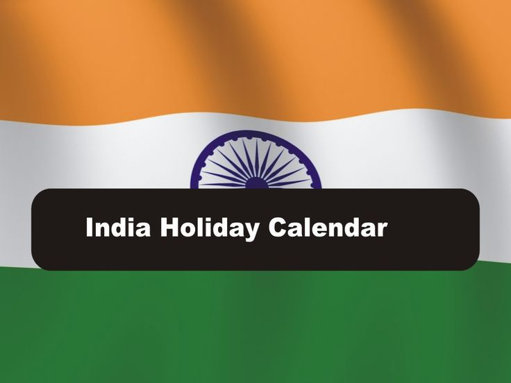 India 2017 / 2018 Holiday Calendar : India 2017 Public Holidays, India 2017 Bank Holidays, India 2017 Government Holidays, School Holidays, Festivals