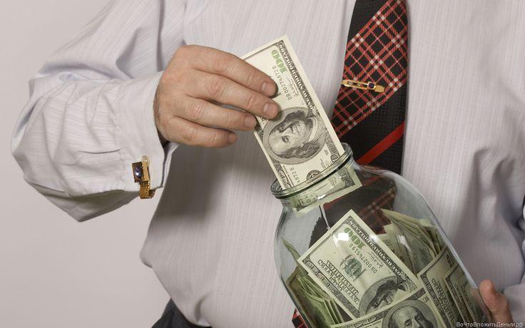 Как постичь искусство накопления денег