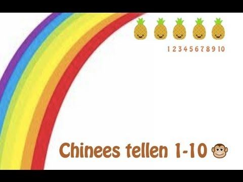 Chinees tellen 1 - 10 / Chinese numbers 1-10 - YouTube