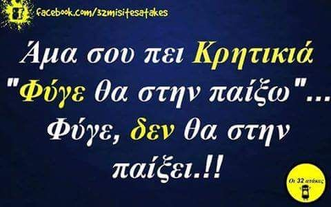 https://www.facebook.com/photo.php?fbid=1646834592301416