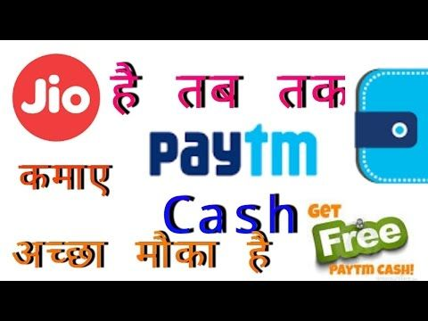 Earn daily paytm cash by pocket app ||How to get free paytm cash earn free Paytm money || -  http://www.wahmmo.com/earn-daily-paytm-cash-by-pocket-app-how-to-get-free-paytm-cash-earn-free-paytm-money/ -  - WAHMMO