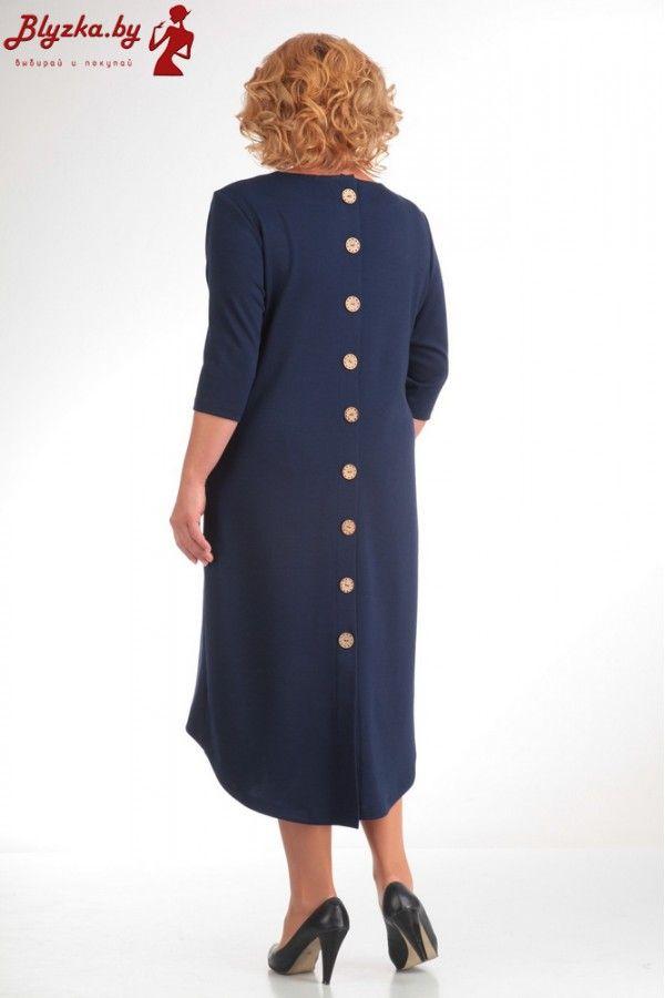 Блузка.бай | Платье 444-2