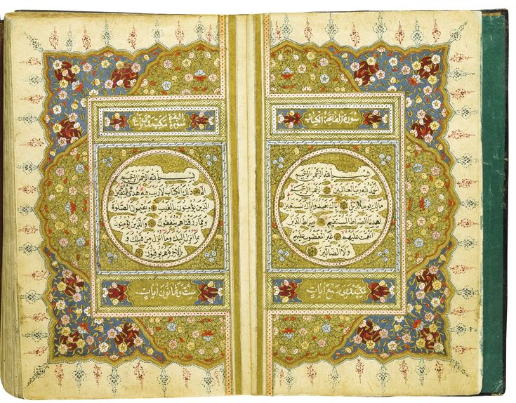 AN ILLUMINATED OTTOMAN QUR'AN, COPIED BY 'ALI WASFI IBN AHMAD, PUPIL OF OSMAN 'AFIF EFENDI 'THE MAD', TURKEY, DATED 1220 AH/1805 AD