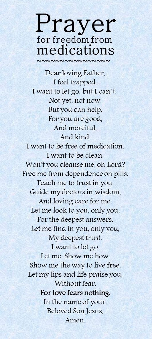 Prayer to get free from medication for anxiety